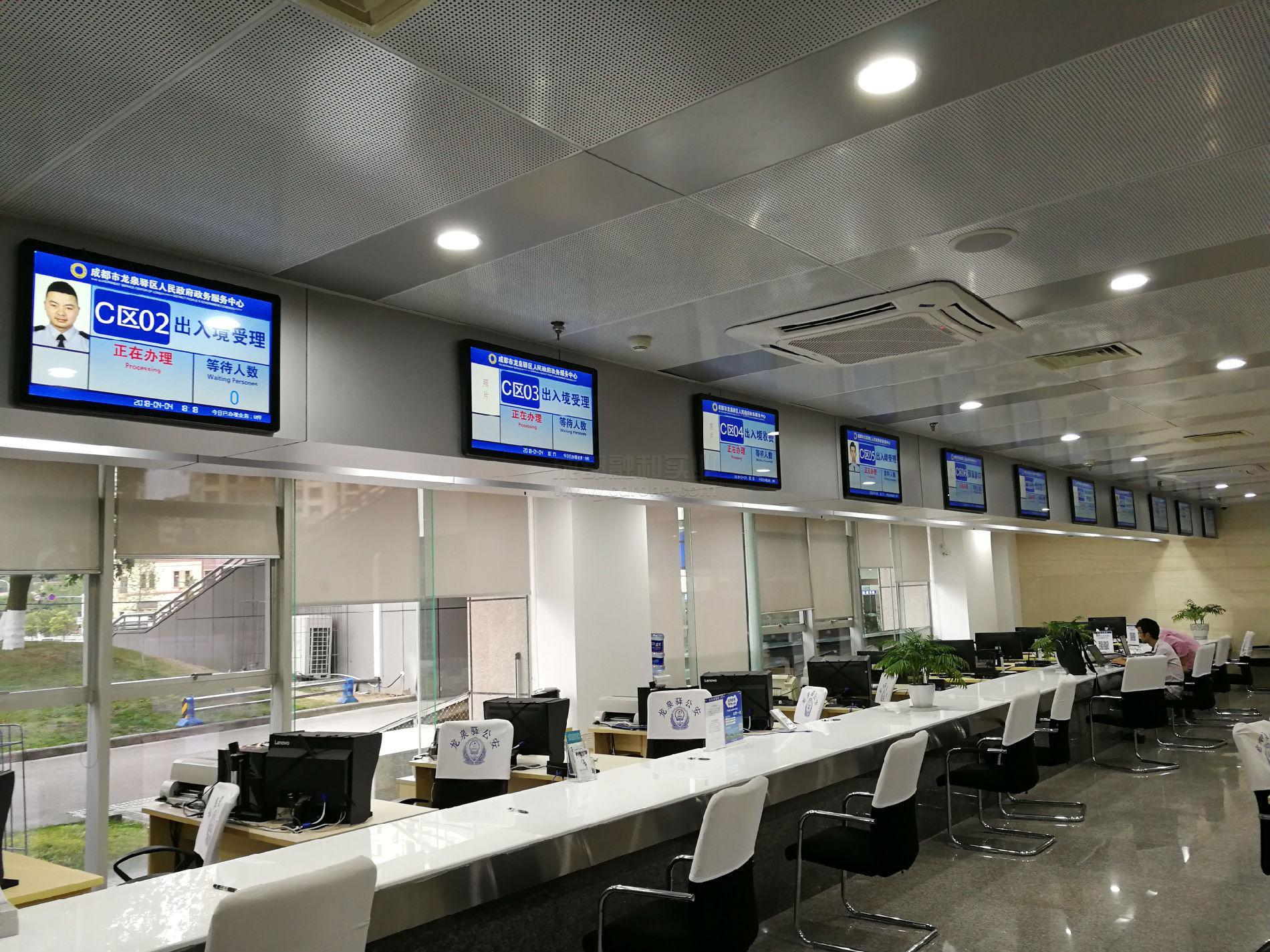 龙泉驿政务中心排队系统头顶显示