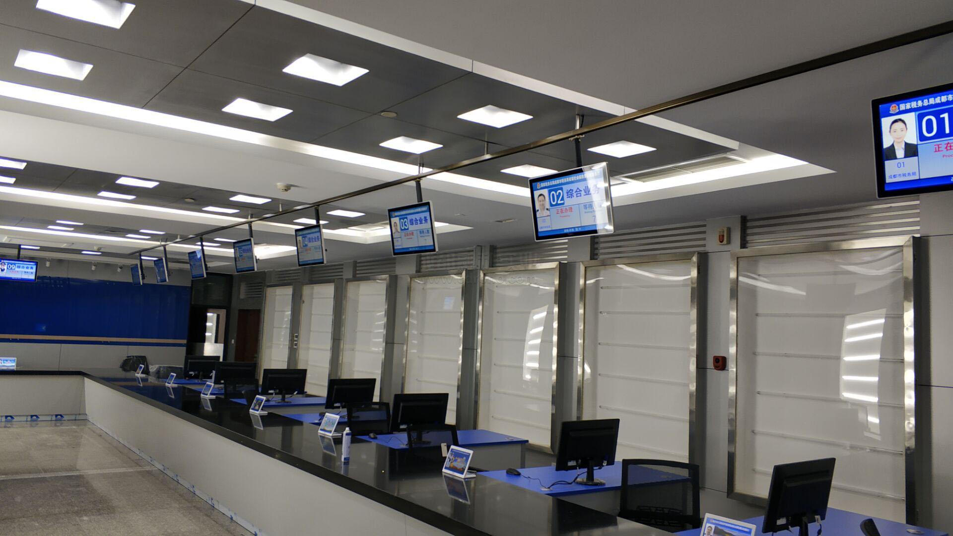 智慧税务局省级社会保险费征收服务厅排队系统
