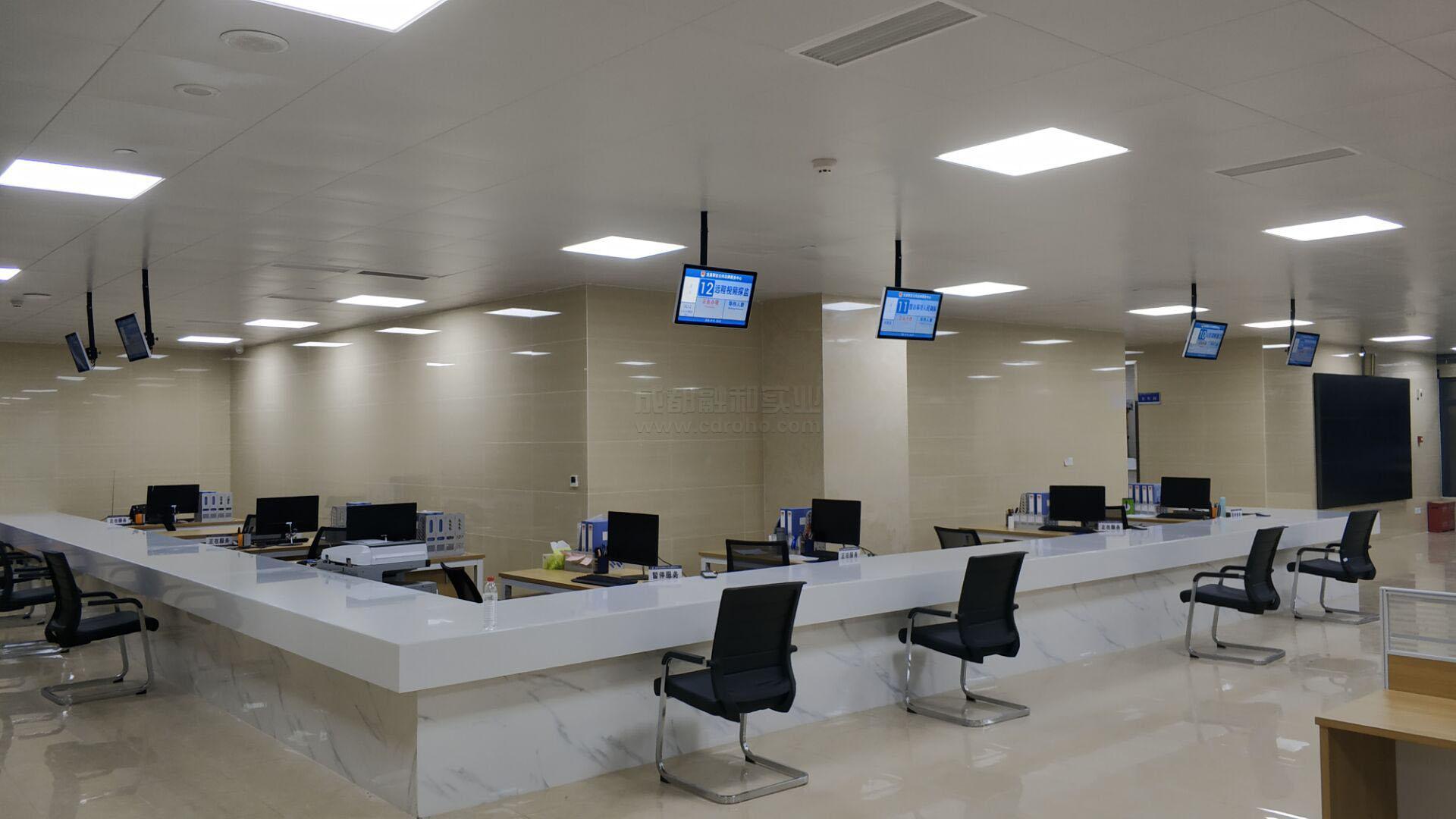 智慧党群服务中心排队系统之服务台吊住显示