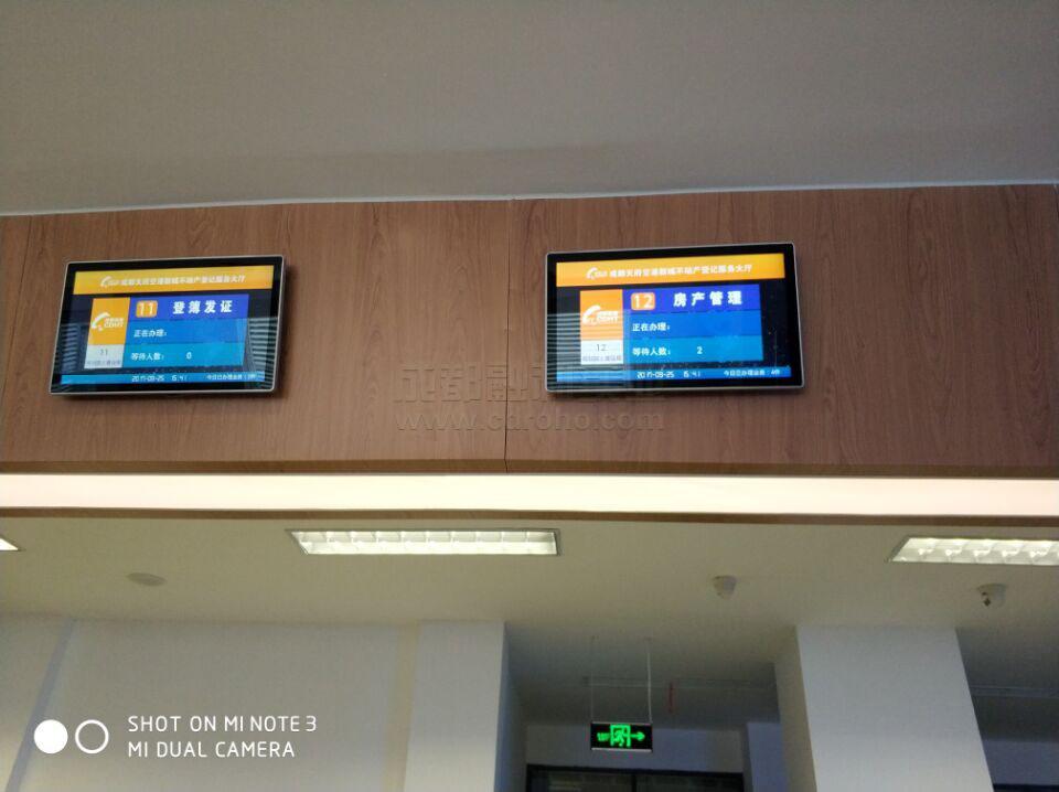 排队系统安装之窗口办理业务液晶显示