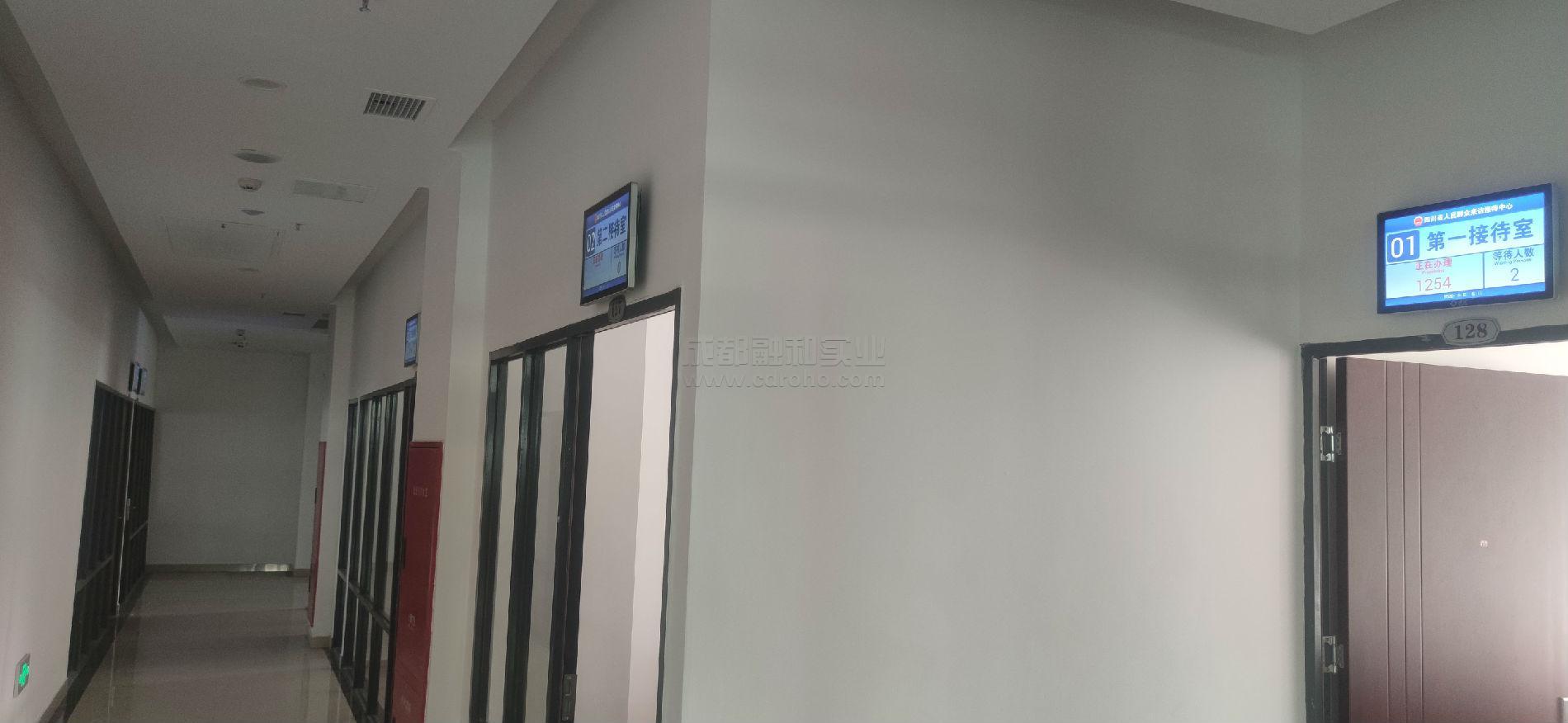 信访局排队系统