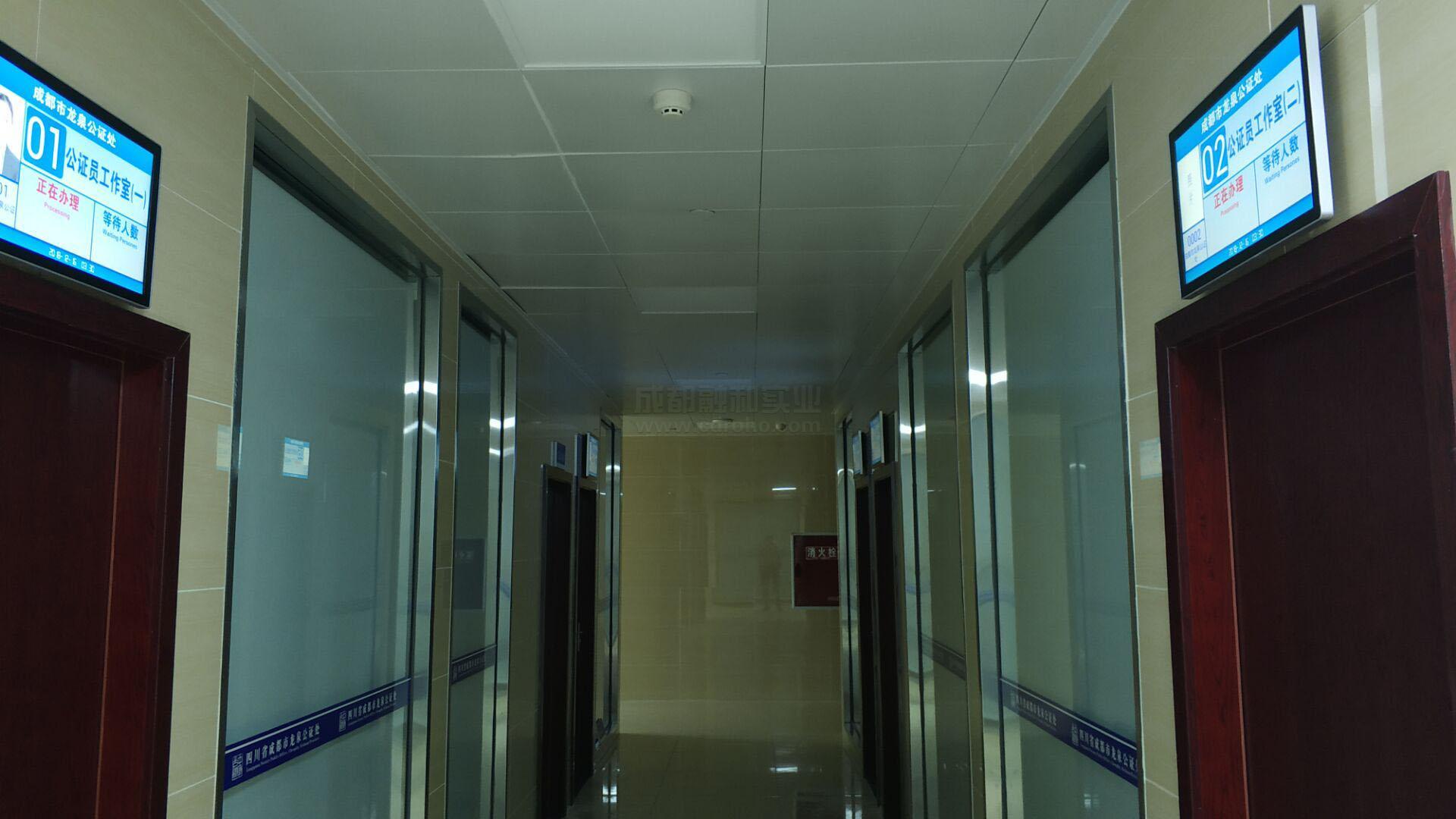 智慧党群服务中心排队系统之门顶横屏显示