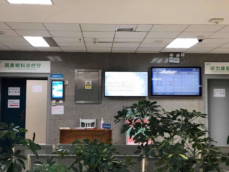 排队分诊系统