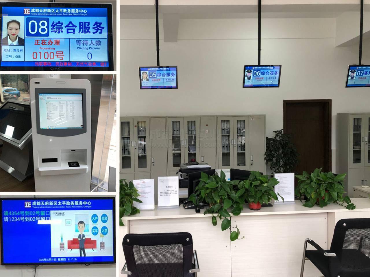 政务智慧服务大厅排队系统安装