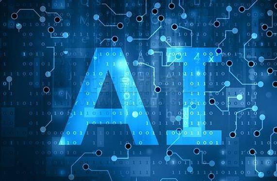 人工智能指标