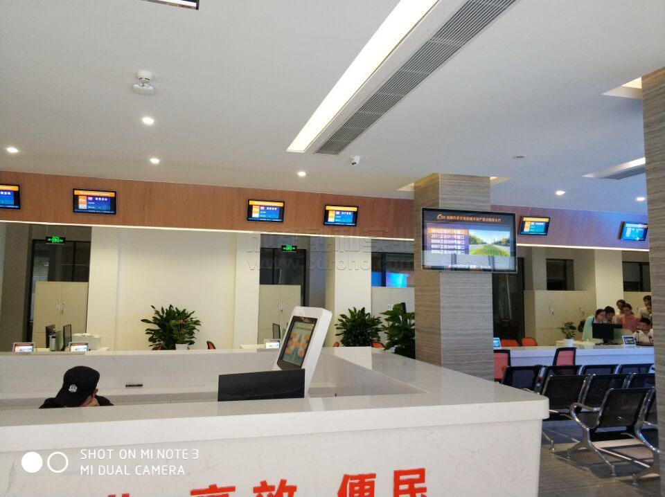 排队系统安装之大厅液晶屏显示与取号机
