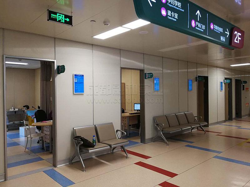 泸州锦欣妇产医院二级分诊屏