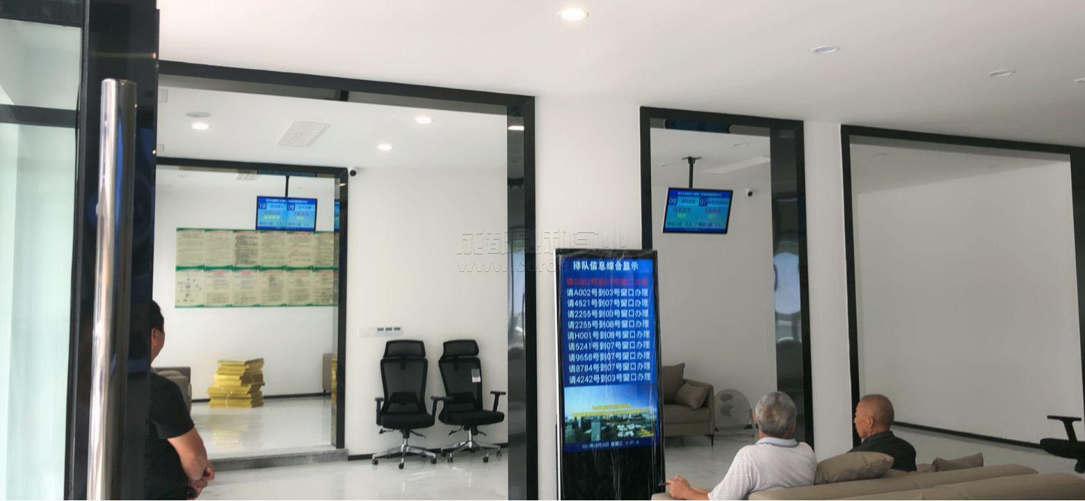 政务服务中心排队系统及信发系统