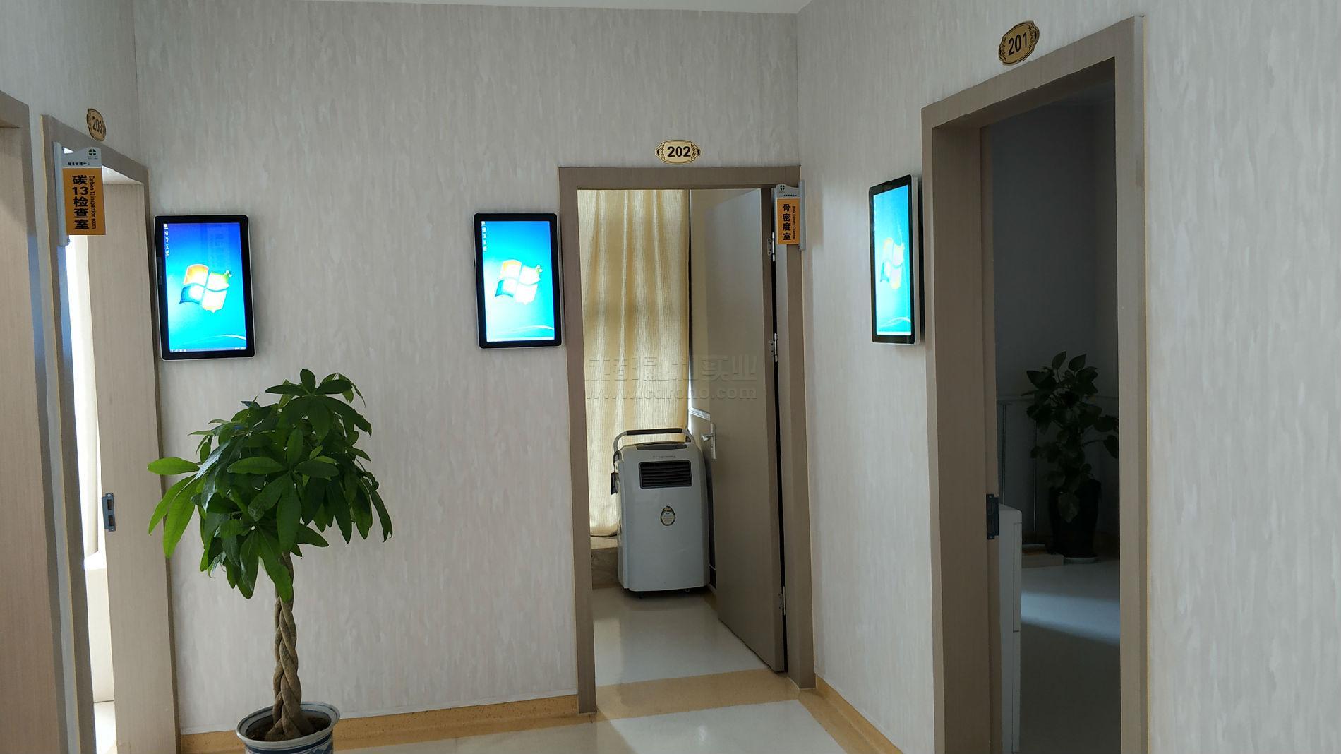 绵阳市第三人民医院排队系统