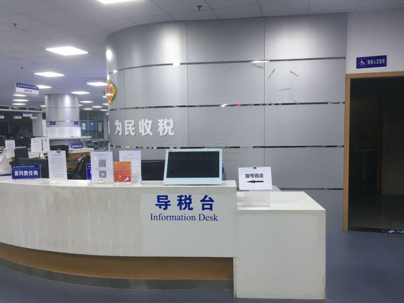 智慧税务大厅之前台桌面式导税机安装配置