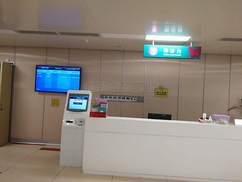 泸州锦欣妇产医院导诊台报到及一级分诊
