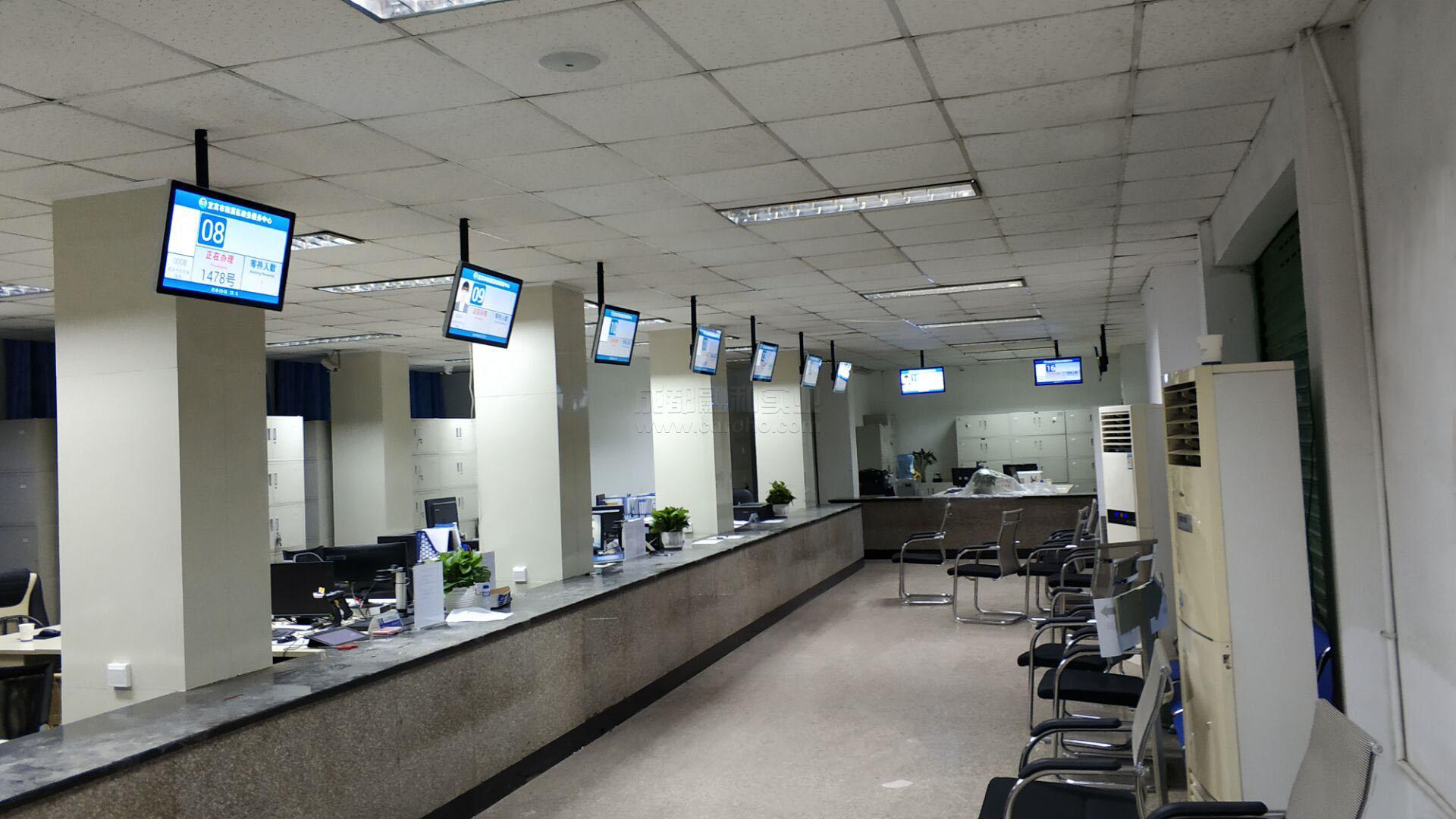 四川宜宾市智慧社会保障局服务中心排队系统之评价器与集中显示屏安装配置