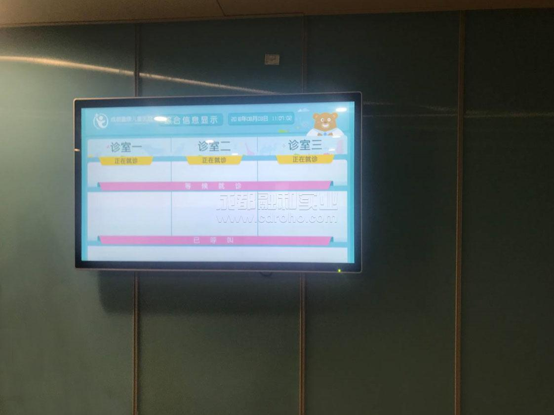 医院分诊排队机