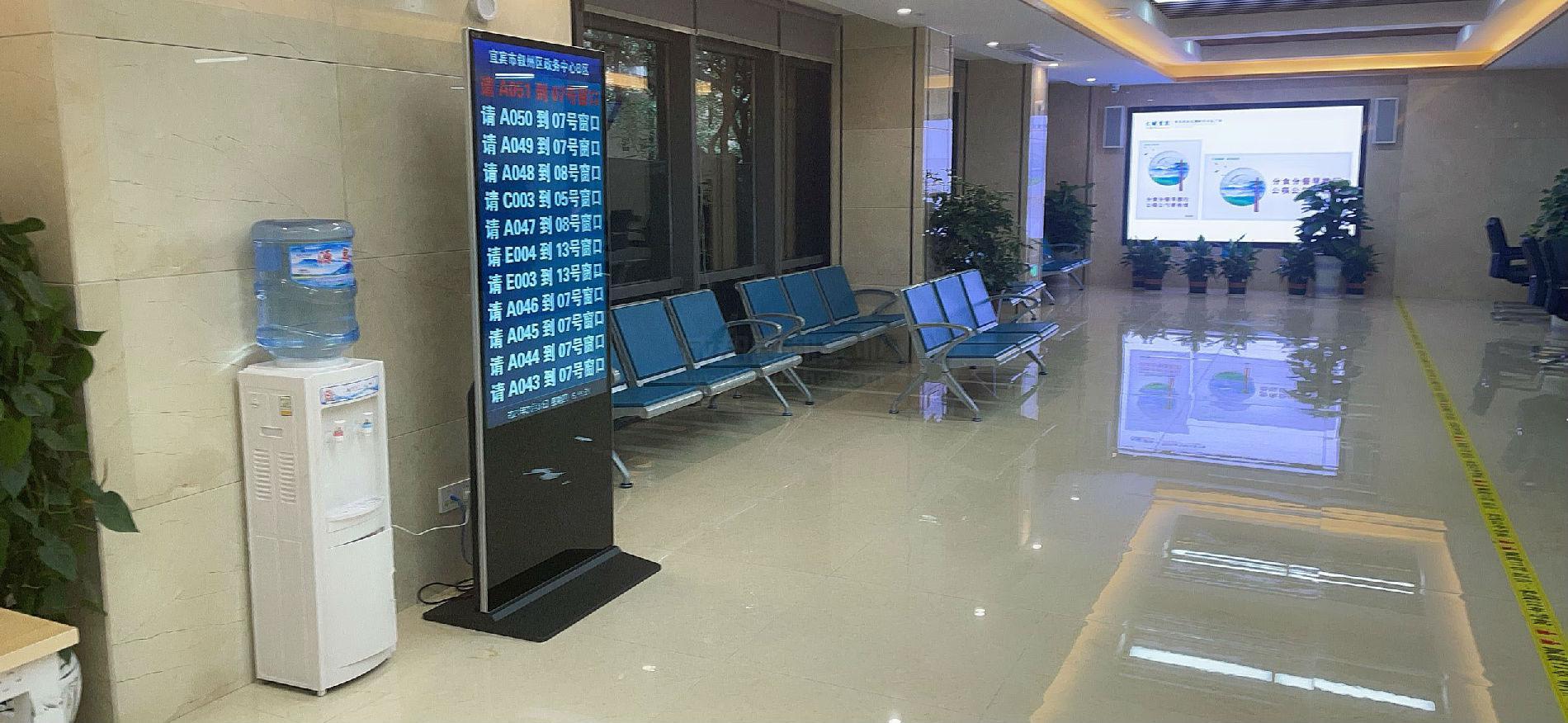 智慧政务大厅排队信息发布系统