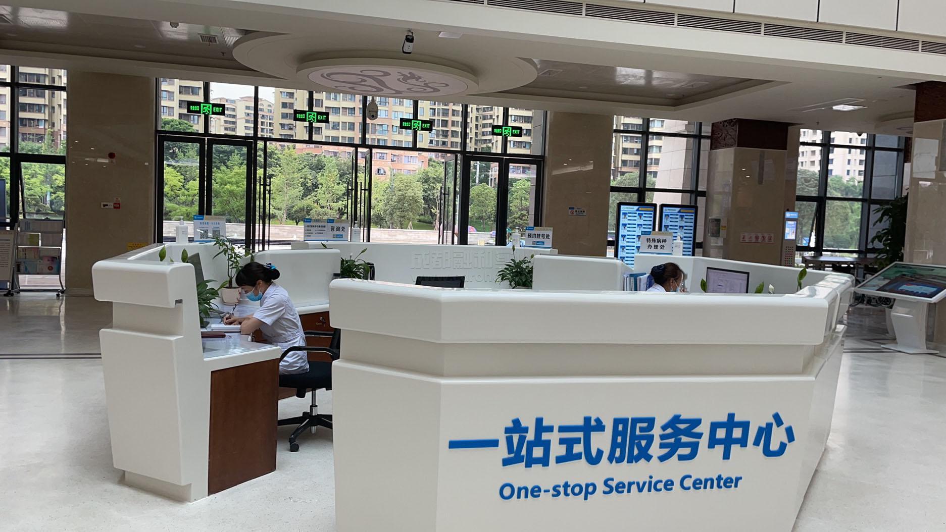 智慧医院前台预约咨询及门诊信息发布系统